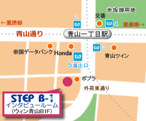 STEP B-1 Interview Room 地図