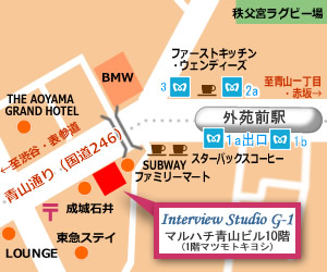 Interview Studio G-1 地図